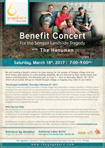 A Benefit Concert for the Songan Landslide Tragedy with The Hanumen