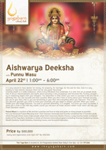 Aishwarya (Wealth) Deeksha