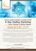 2-Day Healing Workshop: Water Consciousness and Sacred Heart with Kerry Clancey and Michiko Hayashi