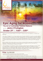 Epic Aging for Women with Janice O'Callaghan