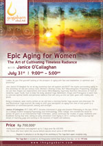 Epic Aging for Women with Janice OCallaghan
