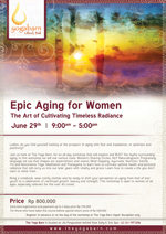 Epic Aging for Women – The Art of Cultivating Timeless Radiance