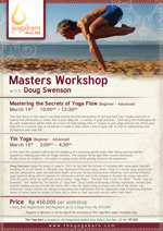 Masters Workshop