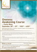 Oneness Awakening Course with Punnu Wasu