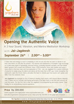 Opening the Authentic Voice with Jai-Jagdeesh