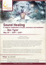 A Magical Combination of Music, Movement and Meditation 
