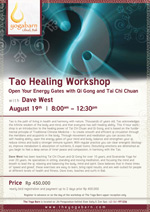 Tao Healing Workshop- Opening the Energy Gates with Tai Chi and Qi Gong with Dave West