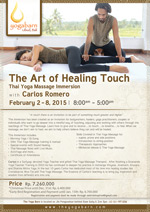 The Art of Healing Touch