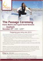 The Passage Ceremony