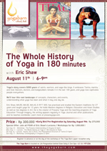 The Whole History of Yoga in 180 Minutes