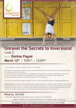 Unravel the Secrets to Inversions