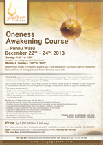 Onenes Awakening Course December