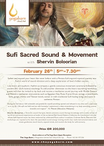 sufi-sacred-sound-and-movement-february